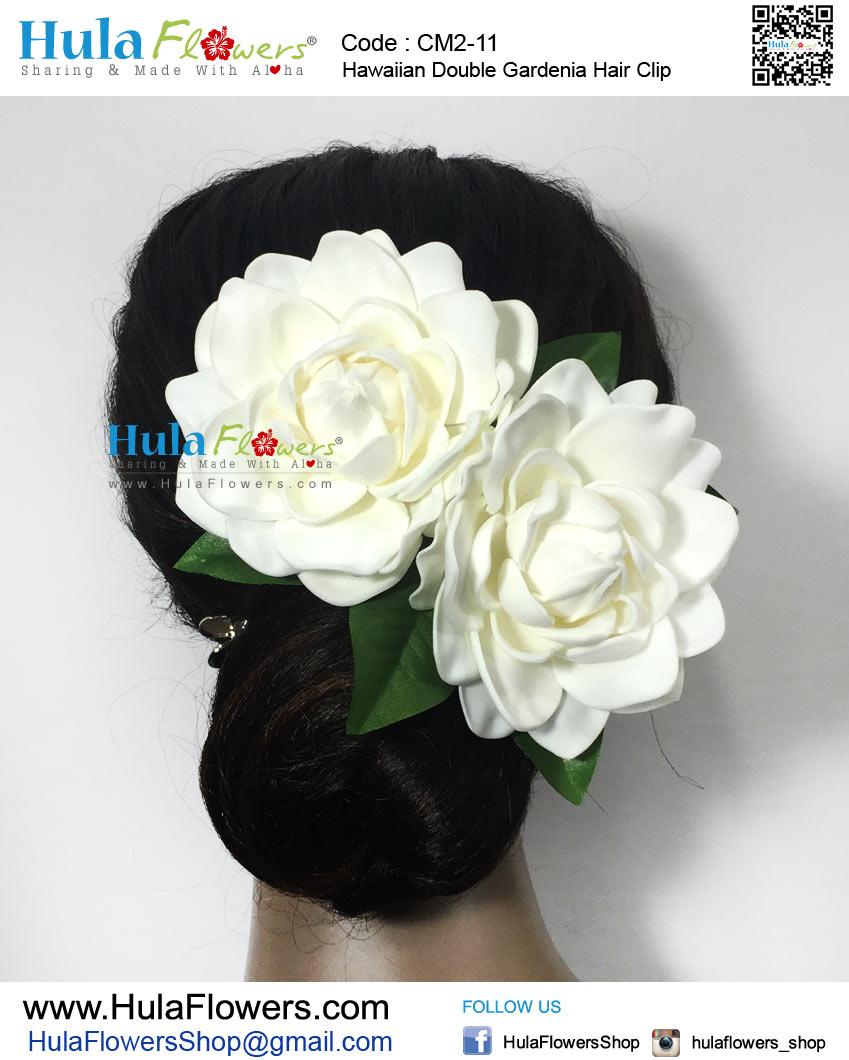 Hawaiian Double Gardenia Hair Clip Hulaflowers